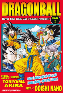 Dragonball Heya! Songoku and his friend return