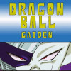 Dragon Ball Gaiden: Frieza