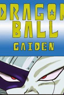 Dragon Ball Gaiden: Frieza