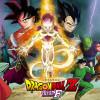 Dragon Ball Z Fukkatsu no F