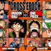 Dragon Ball Cross