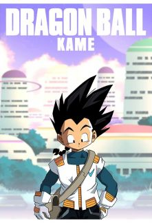Dragon Ball Kame