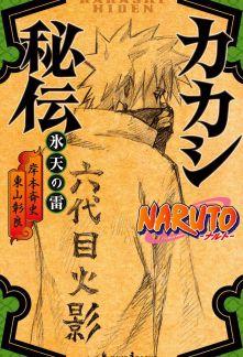 Naruto Light Novel