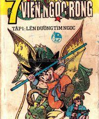 Dragon Ball bản dịch Kim Đồng 1995