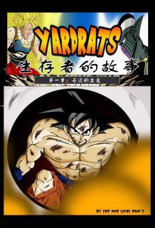 Dragon Ball Yardrats
