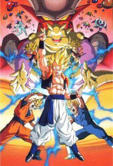 Dragon ball Z Special Fusion Reborn