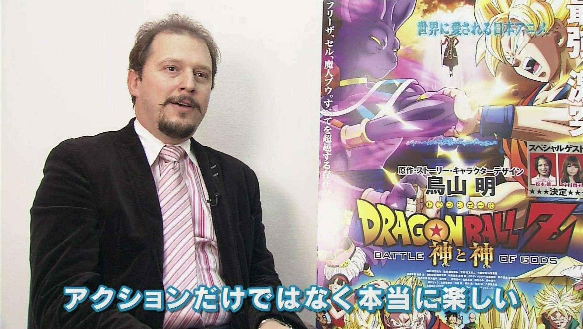 nhà sản xuất anime dragon ball
