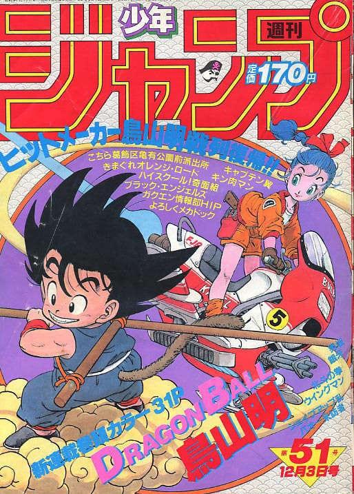 tạp chí Shonen Jump