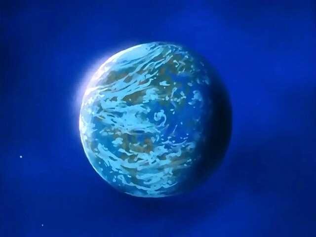 Trái đất Dragon ball