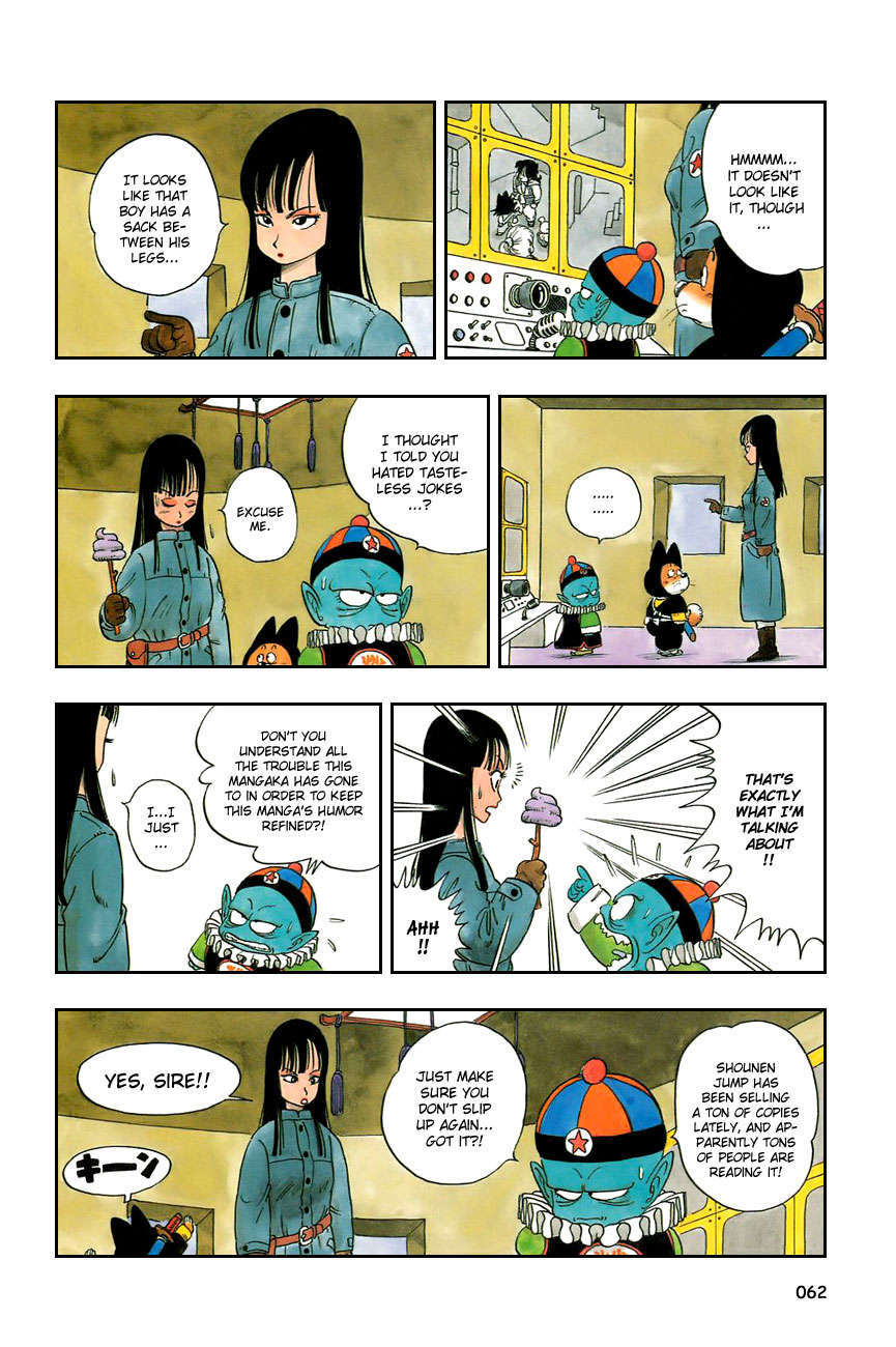 shit dragon ball