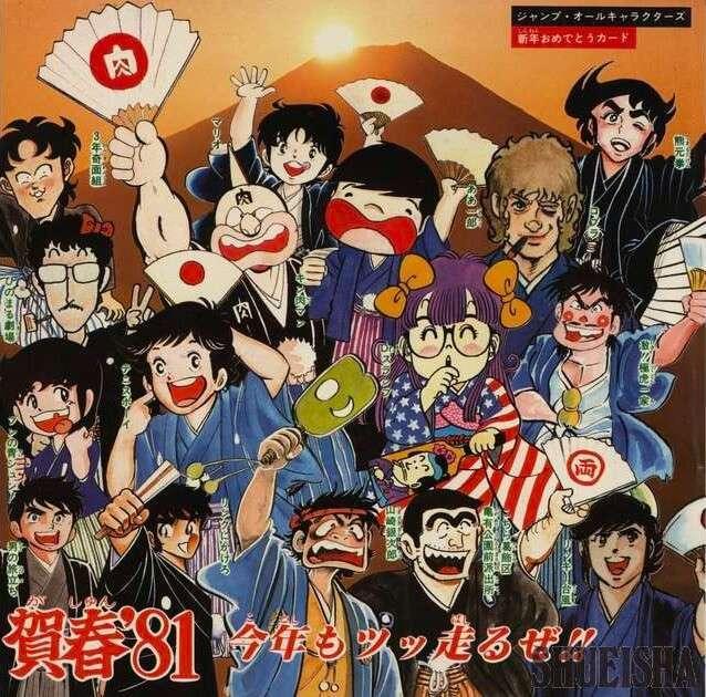 tư liệu của Akira Toriyama