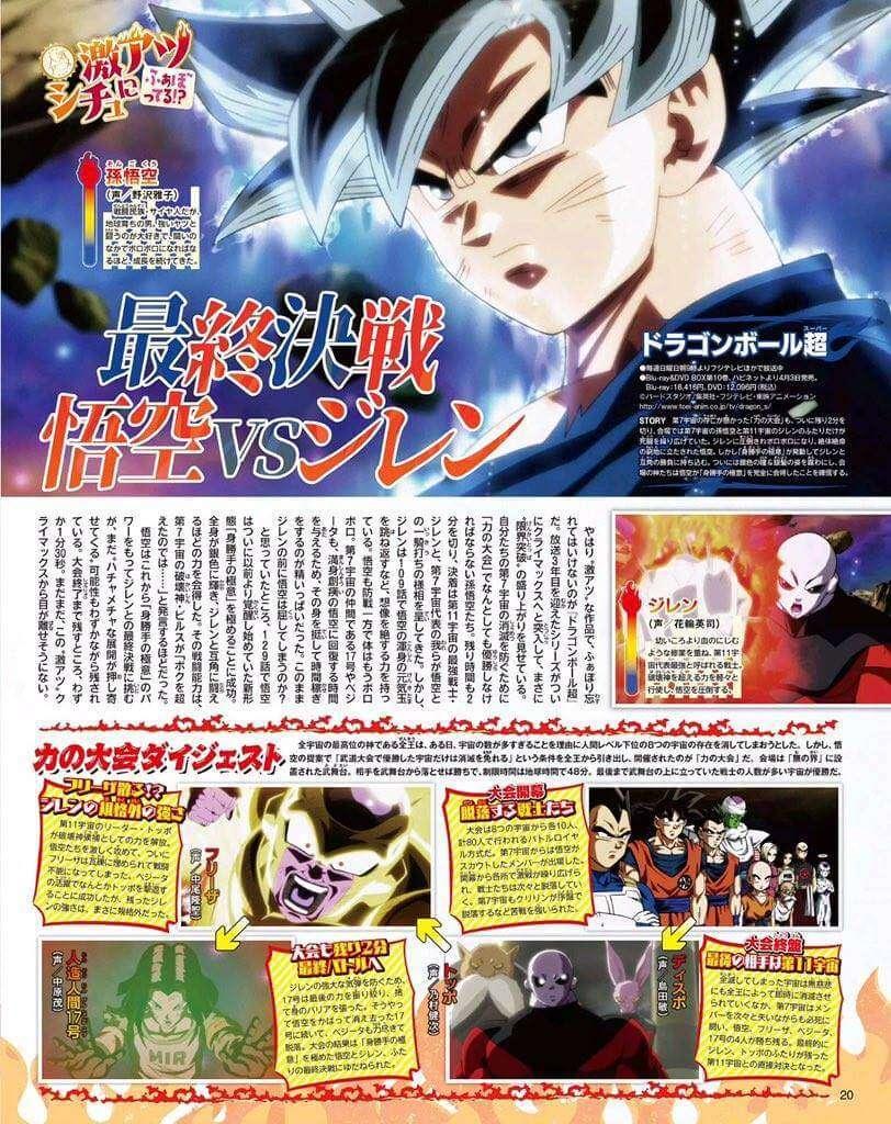 Goku và Beerus ai mạnh hơn