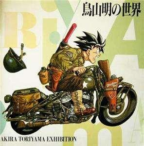 thế giới của akira