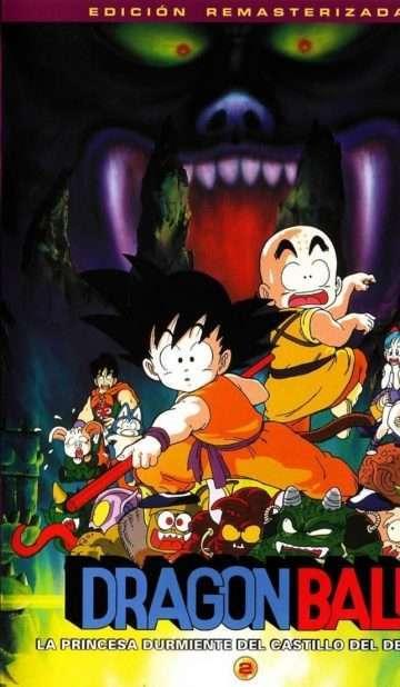 Xem phim Bảy Viên Ngọc Rồng Siêu Cấp Dragon Ball Super tập 55:. Dragon