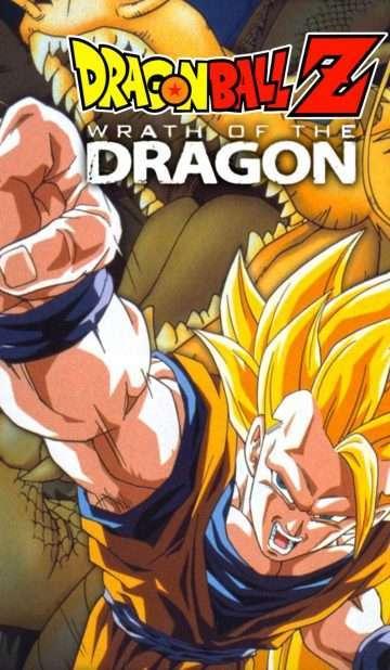 Dragon Ball Wrath of the Dragon Vietsub-Wrath of the Dragon HD online